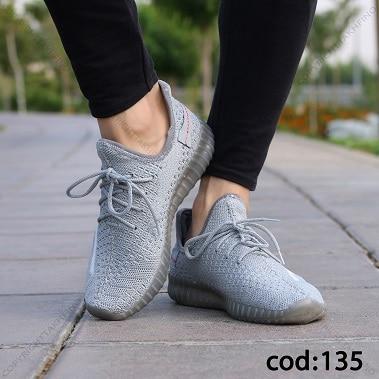 قیمت کفش یزی ادیداس